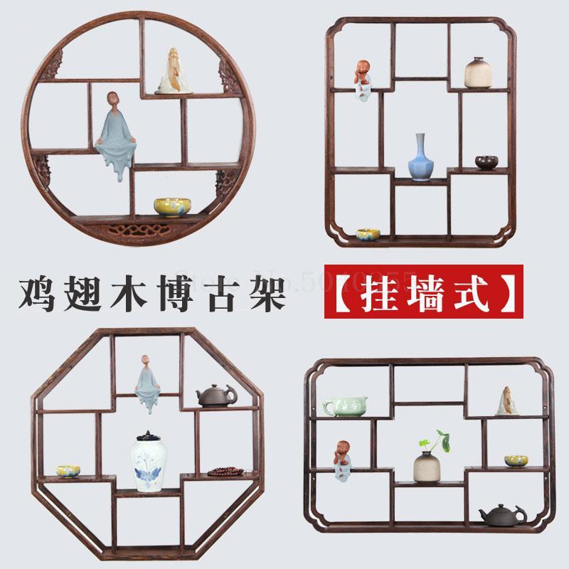 Куриное крыло, дерево, Маленькая Бо, древняя твердая древесина, китайская настенная подвесная стенка, Duobaoge, чайник, полка для чая, полка, антикварная рамка