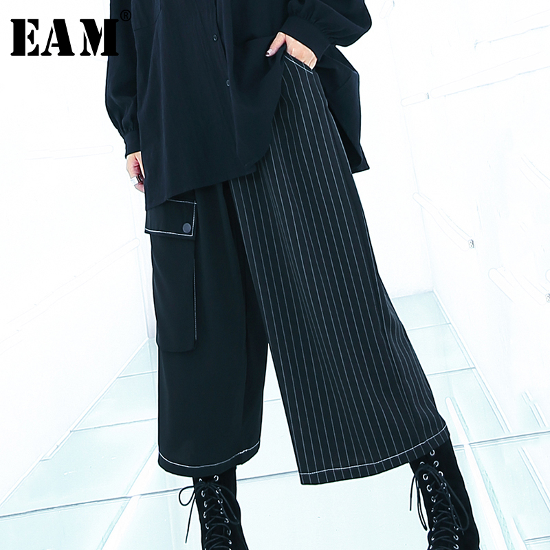 [EAM] 2019 New Spring High Elastic Waist Blck Striped Stitching Loose   Wide     Leg     Pants   Women Trousers Fashion Tide JH515