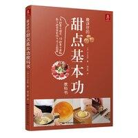 En ayrıntılı tatlı pişirme temel ders kitabı: Batı mutfağı tarifler kek tarifi kitabı
