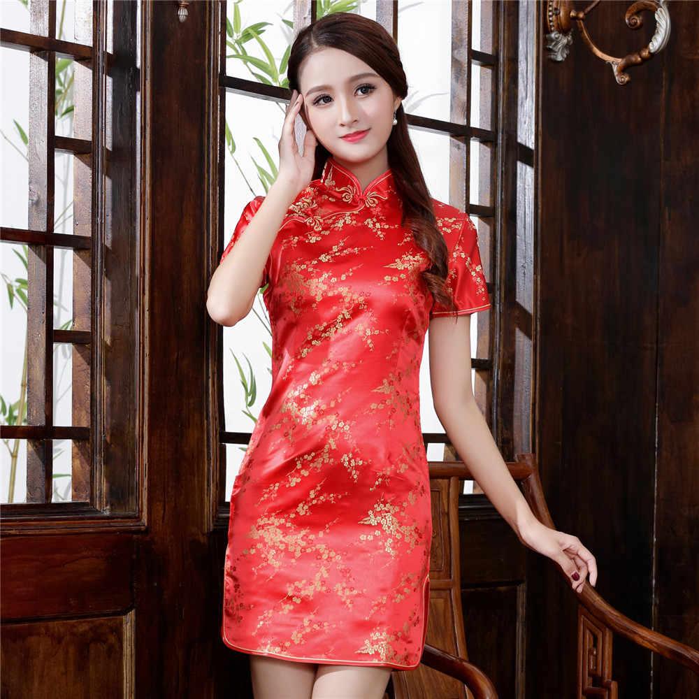 f52cd283f Detail Feedback Questions about 3XL 4XL 5XL 6XL Chinese Qipao ...