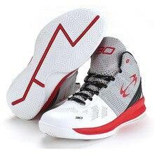 Vente chaude Enfants Sneakers chaussures de basket-ball amortissement Respirant hommes et femmes sneakers BOO8