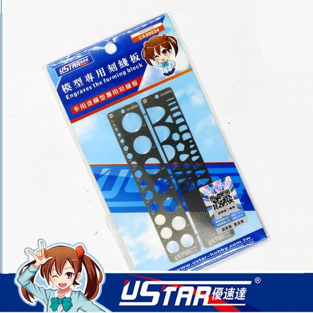 Ustar דגם חקוק את להרכיב בלוק מודל מטוסי דגם תחריט דוגמנות כלי תחביב קרפט כלים אבזר