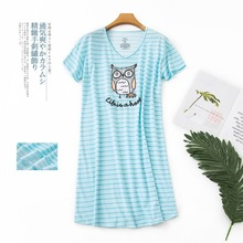 Women's Cotton Night Wear Shirt & Payjama