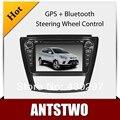Hot 8inch JAC S5 Car DVD GPS Player Car Stereo Navigation Radio Audio Bluetooth A2DP Steering Wheel Control