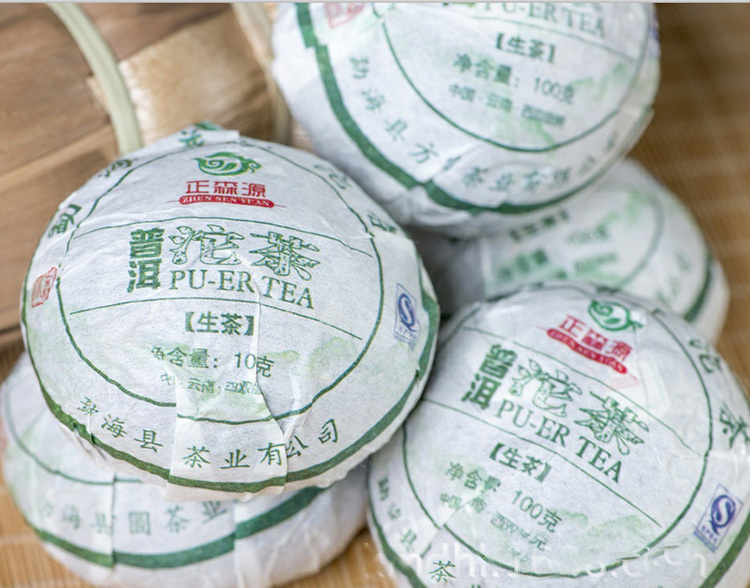 Yunnan Menghai Puer Raw Tea Aged Tree TuoCha Gift Chinese Pu'er Pu Er for Slimming Body Health Care 100g