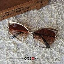 OOBON 2017 New Big Round Frame Sun Glasses 9 Colors Summer Cat Eye Sunglasses Women Brand Designer oculos de sol
