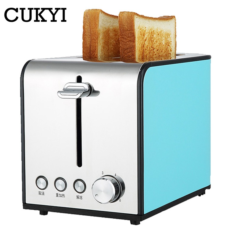 CUKYI Toaster multifunctional breakfast toaster 2 pieces stainless steel household automatic toaster Mini 6 gears metal furnace cukyi toaster italian technology breakfast machine household automatic single double sides baking stainless steel liner retro