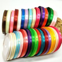 6mm/10mm 25 Yards/roll High Quality Gold Edge Solid Color Satin Ribbons For Gift Packing Belt Wedding Party Decorative Crafts