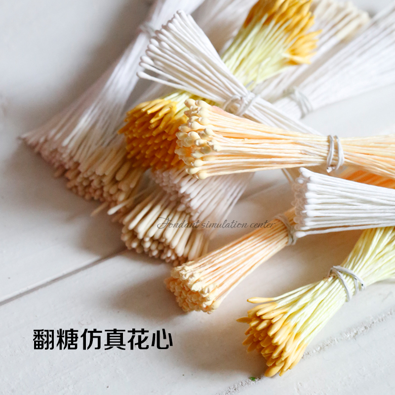 Peony flower Head Stamens sugar tool fondant flower decorating tool gumpaste decoration