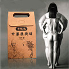 100% medicina Chinesa Detox Ímã produtos de emagrecimento dieta de emagrecimento estômago emagrecedor perda de peso queimar gordura Guaraná