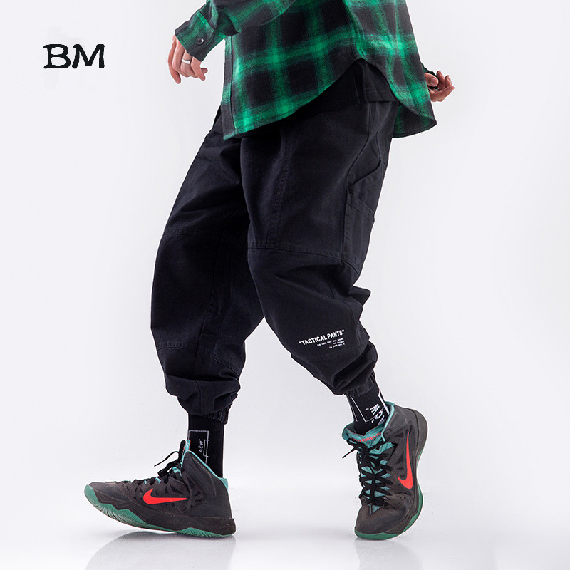 streetwear joggers hip hop harem pants fashions men korean style loose black trousers modis cargo army pants kpop casual pants