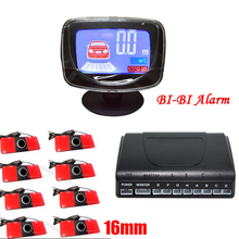 Weatherproof 8 Rear Front View Car Parking Sensor 8 Sensors Reverse Backup Radar Kit with LCD