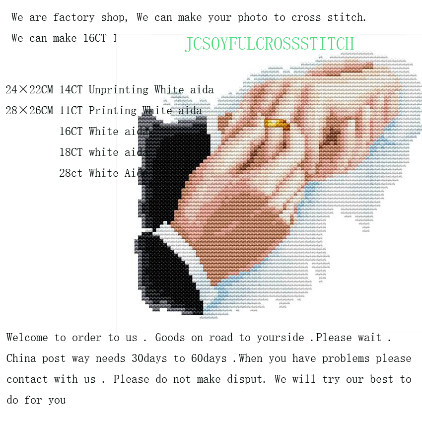16CT 18 28 11 14CT Hold Hands Patterns Counted Cross Stitch Sets Wholesale Chinese Cross-stitch Kits Embroidery Needlework