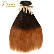 Joedir Ombre Straight Human Hair Weave Bundles 3 Tone Brazilian Hair Bundles Remy Ombre Ha