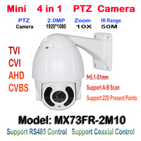 2MP 4 5 Inch Mini 1080P Security Speed Dome IR PTZ Camera HD 10X Optical Zoom