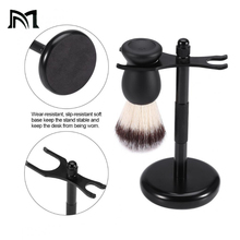 Men Razor Holder Zinc Alloy Shaving Brush Stand Safety It 6 inch cm Rack & Facial Cleaning Tools