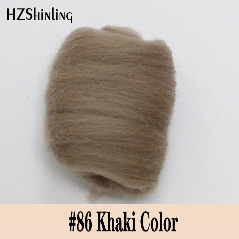 5 G Super Soft Felting Short Fiber Wool Perfect In Needle Felt And Wet Felt Khaki Color Wool Material DIY Handmade