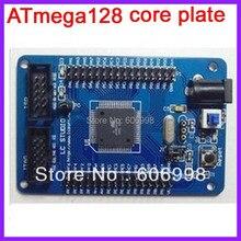 ATmega128 M128 AVR Development Board Core Plate Minimum System