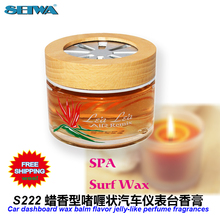 Car Accessories  surf wax car instrument desk aromatic  deodorant fragrance perfume S222  free shipping