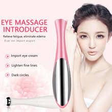 Beauty Mini Eye Massage Device Pen Type Electric Eye Massager Facials Vibration Thin Face Magic Stick Anti Bag Pouch & Wrinkle цена