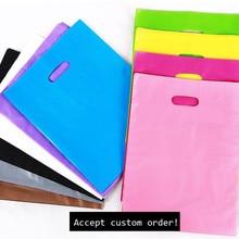 50 шт красочные большие пластиковые хозяйственные сумки с ручкой, праздничная подарочная сумка посылка(заказ с логотипом принимает минимальный заказ 50 шт пакетов