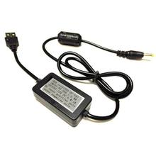 USB Charger Cable Charger for YAESU VX5R/VX6R/VX7R/VX8R/8DR/8GR/FT-1DR Battery Charger for YAESU Walkie Talkie(China)