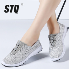 STQ 2020 Autumn Women Casual Sneakers Shoes Women Flats Woven Shoes Ladies Loafers Shoes Flat Weave Lace Up Walking Shoes 1655