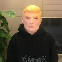 2019 Hot Selling High Quality Realistic Celebrity Halloween Costume President Latex New Donald Trump Mask