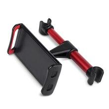 Новый мобильный телефон для заднего сидения автомобиля, держатель 360 градусов вращающаяся подставка авто подголовник Поддержка для Планшет iPad Mini Pro