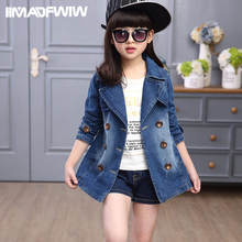 2017 new children's clothing girl windbreaker long section cowboy jacket Korean jacket double buckle tide