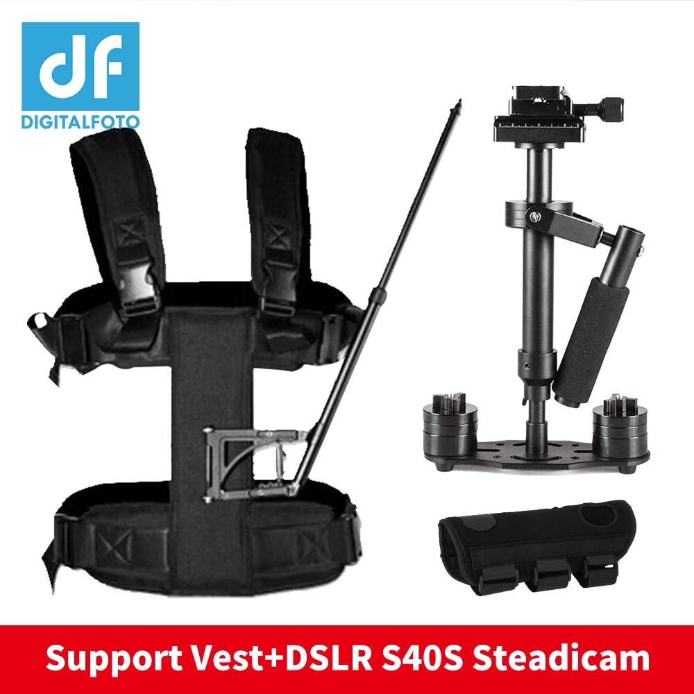 DF DIGITALFOTO DSLR steadicam vest handheld camera stabilizer video steadicam s40 steadycam 5D2 filmmaking for Nikon Canon Sony хабаровск steadicam