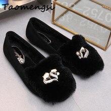 Taomengsi 2017 женские зимние модные ботинки круглый носок Кролик волосы алмаз металлической пряжкой теплая дутая куртка Для женщин сапоги зимние туфли из хлопка