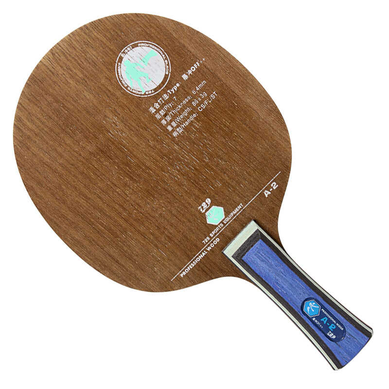 Friendship 729 A2 (A-2) Table Tennis Blade (7 Ply Wood, Loop Offensive) Racket Ping Pong Bat Paddle