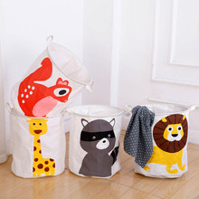 Animal Basket For Toys