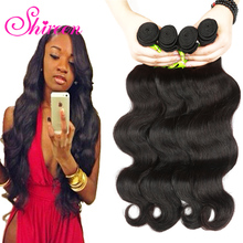 Unprocessed 8A Grade WoWigs Brazilian Virgin Hair Body Wave 3Pcs Virgin Brazilian Hair Weave Bundles Deal Wholesale Human Hair