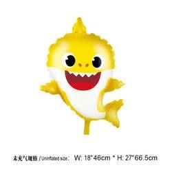 26'baby Shark алюминиевый воздушный шар для Бэйби Шауэр фильм Мультфильм морских животных день рождения для anniversaire enfant Dekoration шляпа