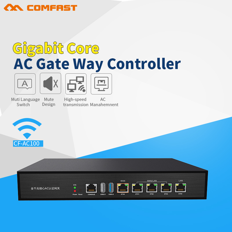 Comfast CF-AC100 full Gigabit AC Authentication Gateway Routing 880Mhz Core Gateway wifi project manager with 5*1000Mbps ports comfast full gigabit core gateway ac gateway controller mt7621 wifi project manager with 4 1000mbps wan lan port 880mhz cf ac200