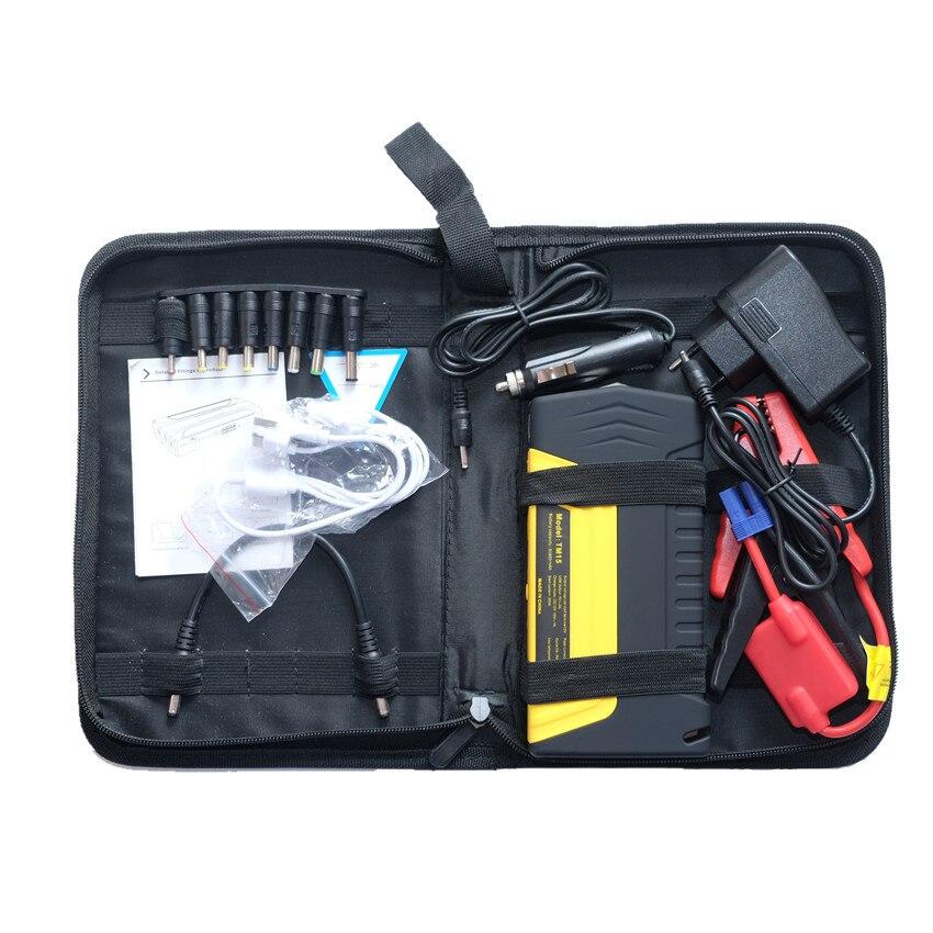 Автомобильное пусковое устройство, лучшее аварийное зарядное устройство, многофункциональное мини портативное зарядное устройство, пусковое устройство - Цвет: 50800 cloth bag