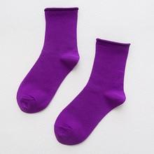 Cotton Solid Color Full Loose Tube Student Socks U6081