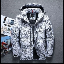 Fashion brand 2019 winter thick white duck down mens casual jacket coat fashion camouflage hooded black