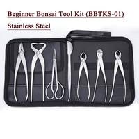 Beginner Bonsai Tool Kit 7PCS BBTKS 01 Stainless Steel Standard Quality Level