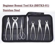 Начинающий Бонсай tool kit 7 ШТ. BBTKS-01 нерж. стали (стандартный уровень качества