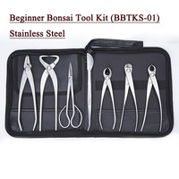 Beginner Bonsai Tool Kit 7PCS BBTKS 01 Stainless Steel Standard Quality Level