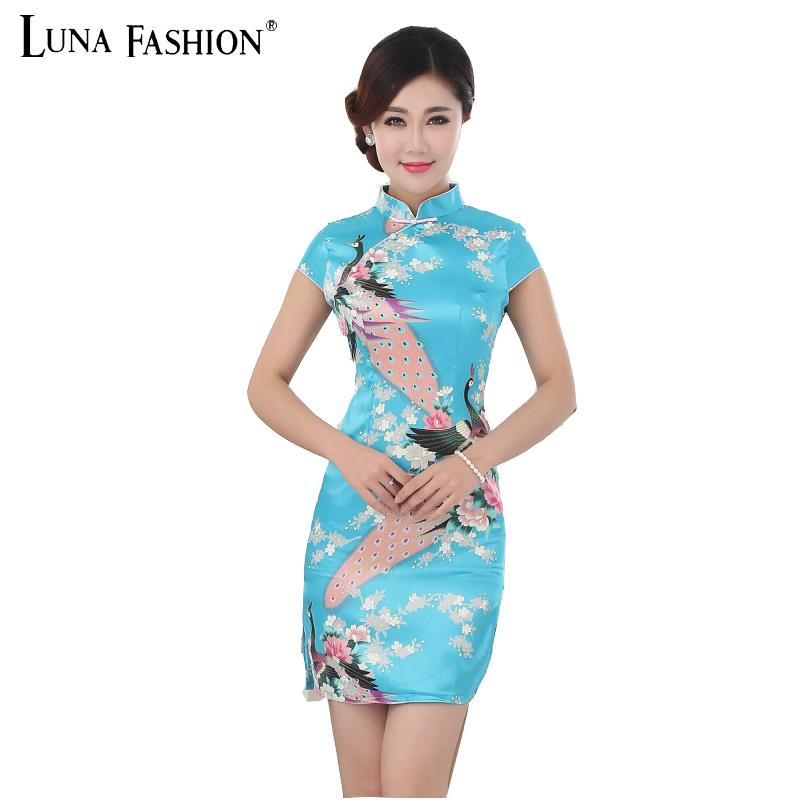 68602d85fbd ... 2XL XL plus size peacock print mini qipao cheongsam wedding chinese  dress chinese cheongsam qipao dress ...
