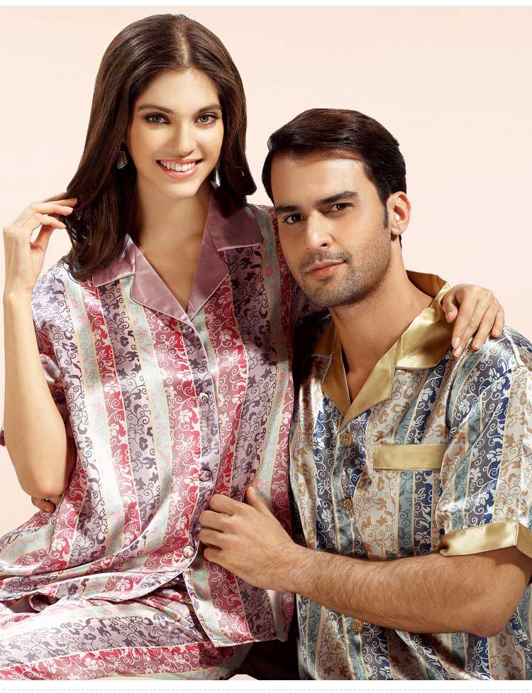 Art, 2206/2207 Men And Women In The Summer Of Silk Lovers Pajamas Silk Two-piece With Short Sleeves