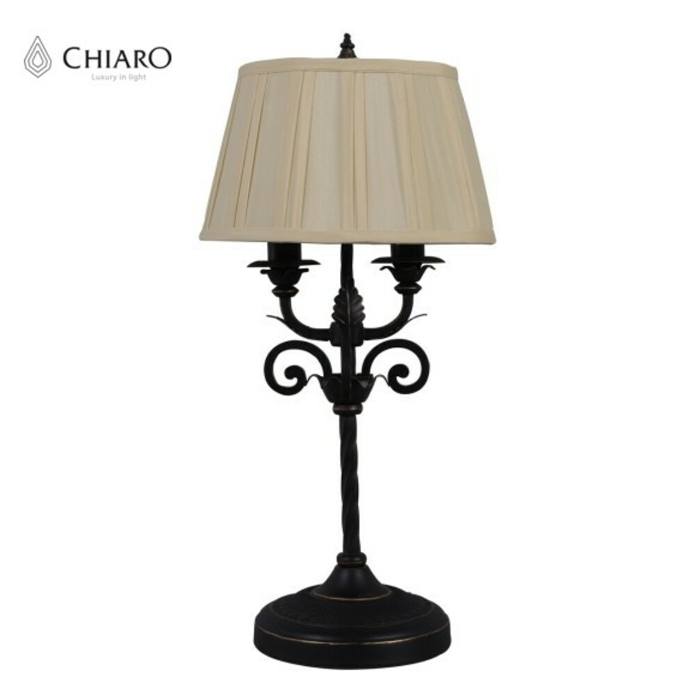Table Lamps Chiaro 401030702 lamp indoor lighting bedside bedroom with modern minimalist led hanging lamp bedside lamp button switch and creative bedroom wall lamp m