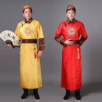 Hot Sales Men Qing Dynasty Costume Hanfu Costume Prince Robe Traditional National Tang Suit Stage Costumes