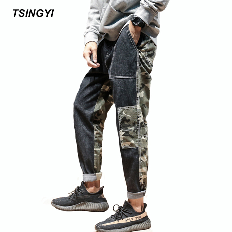 Tsingyi Men Drawstring Straight Pants Camouflage Patchwork Denim Jeans Homme Low Waist Full Length Mens Trousers Plus Size M-5XL regular fit plus size mens straight jeans classic blue drawstring waist oversize denim trousers s 7xl 29 48
