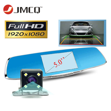 New 5 Inch Car Dvr Camera Rearview Mirror Digital Video Recorder With Dual Lens Registrar Camcorder Full HD 1080P Night Vision