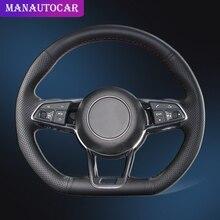 цена Car Braid On The Steering Wheel Cover for Audi R8 2016-2018 TT 2016-2019 TTS 2016-2019 TT RS 2018 Auto Steering Wheel Cover